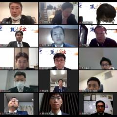 福井商工会議所青年部 令和2年度4月定期総会